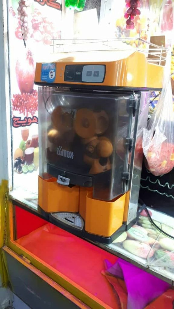 آب پرتقال گیر زومکس