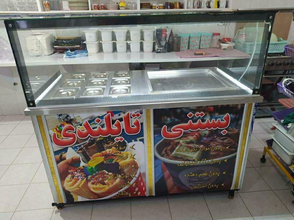 دستگاه بستنی رولی